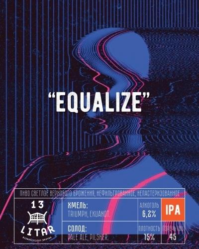 Пиво Equalize