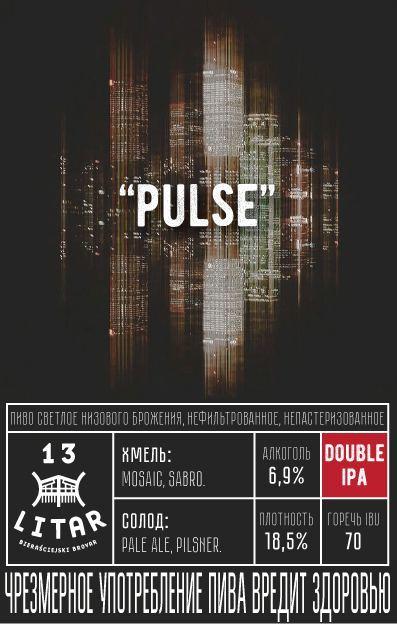 Пиво Pulse