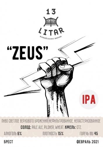 Пиво ZEUS