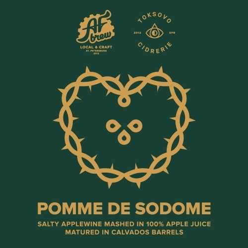 Пиво Pomme De Sodome