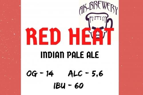 Пиво Red Heat