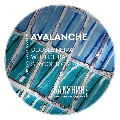 Пиво Avalanche