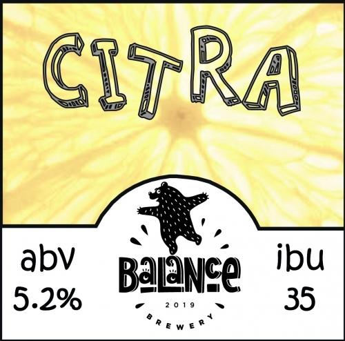Пиво Citra