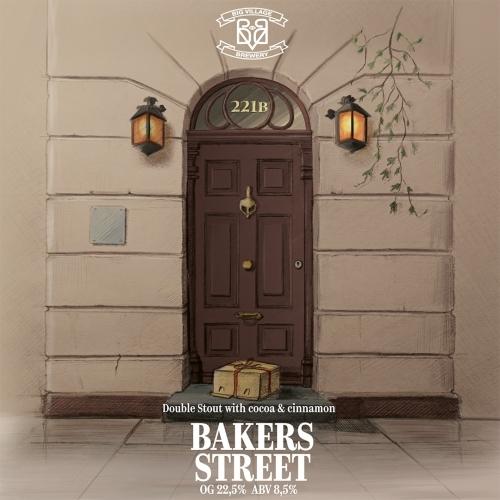 Пиво Bakers Street