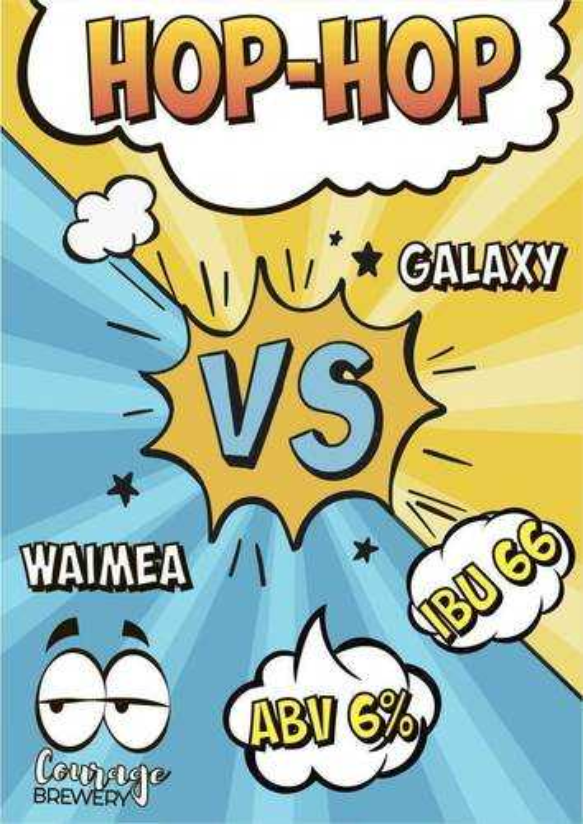 Пиво Hop-Hop (Galaxy+Waimea)