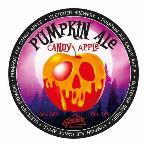 Пиво Pumpkin Ale Candy Apple