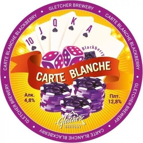 Пиво Carte Blanche Blackberry