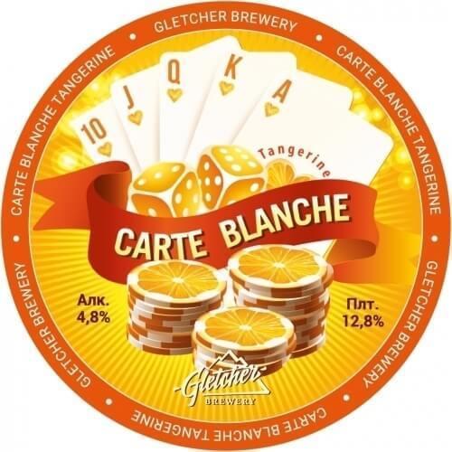 Пиво Carte Blanche Tangerine