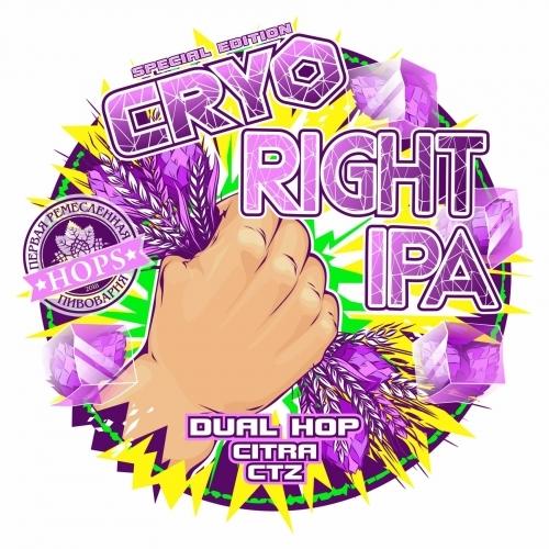 Пиво Cryo IPA. Dual Hop Citra СTZ