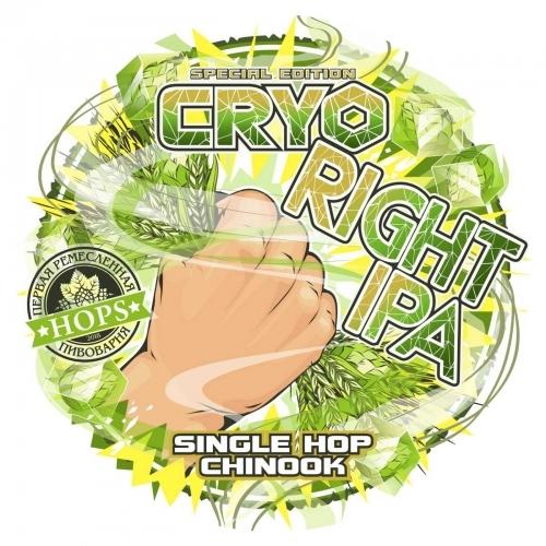 Пиво Cryo IPA. Single Hop Chinook