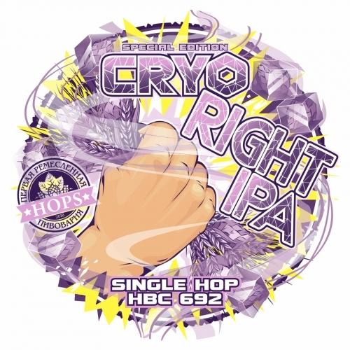 Пиво Cryo IPA. Single Hop HBC 692