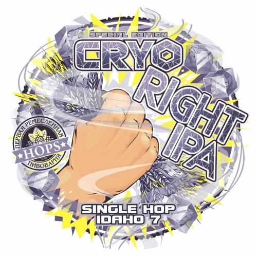 Пиво Cryo IPA. Single Hop Idaho 7