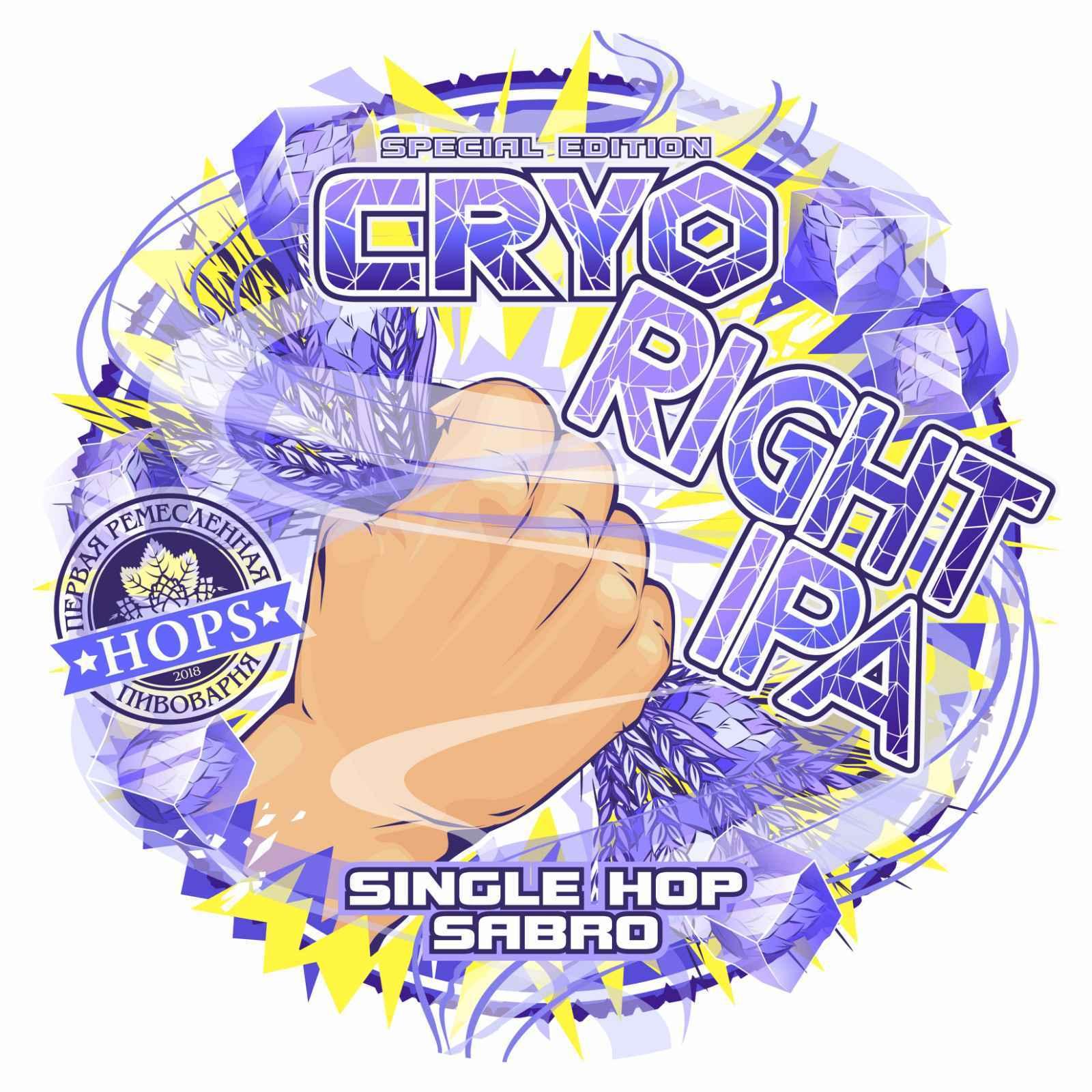 Пиво Cryo IPA. Single Hop Sabro