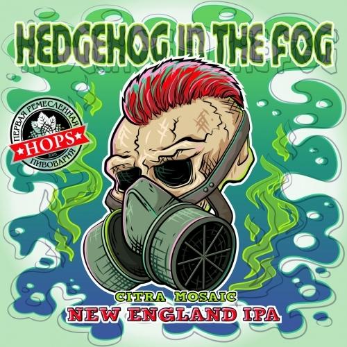 Пиво Hedgehog In the Fog. Citra Mosaic