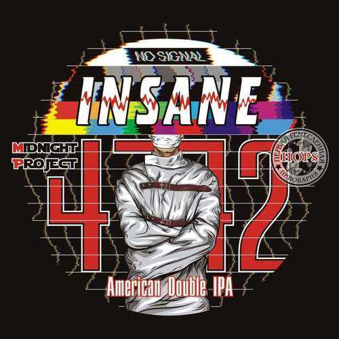 Пиво Insane 472