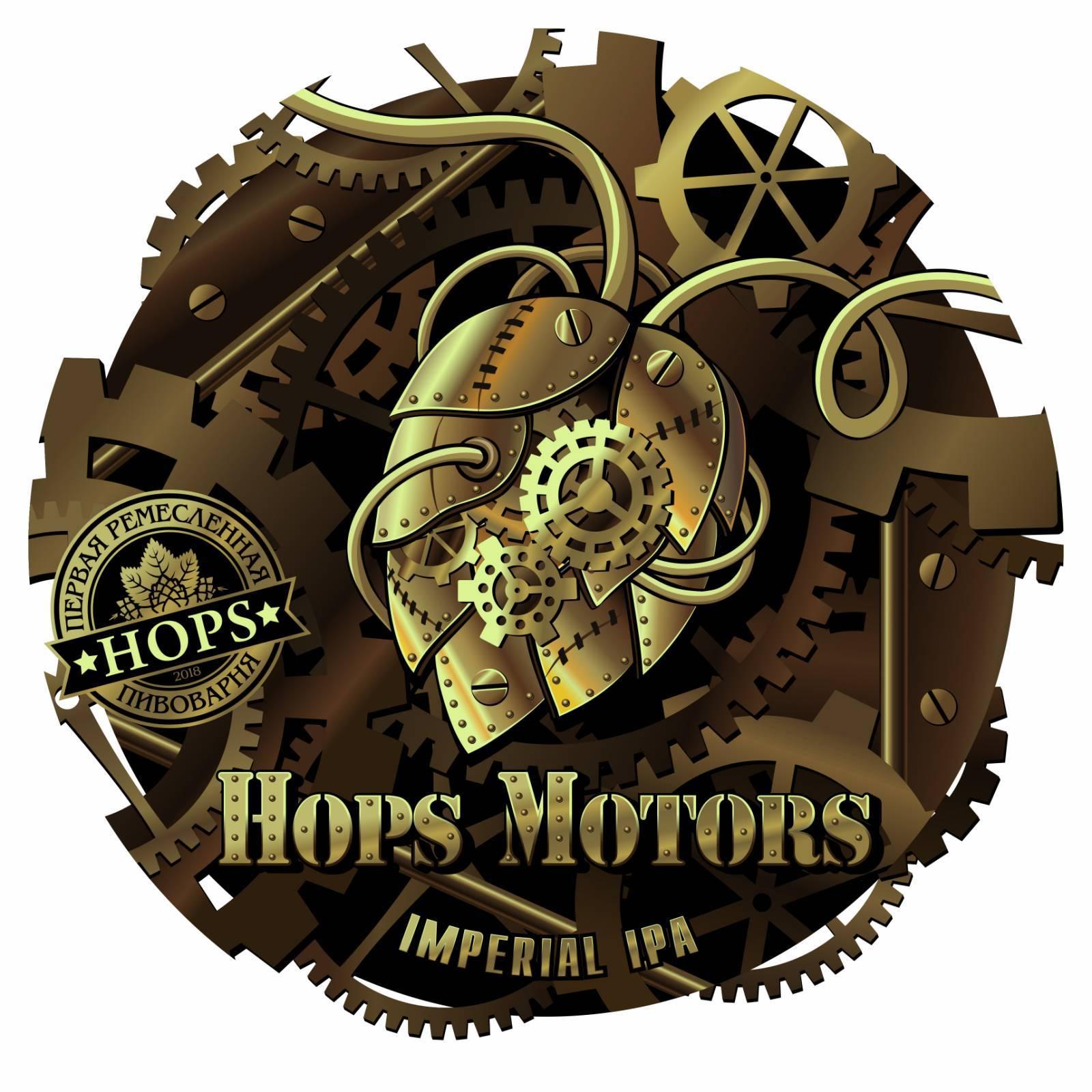 Пиво Hops Motors