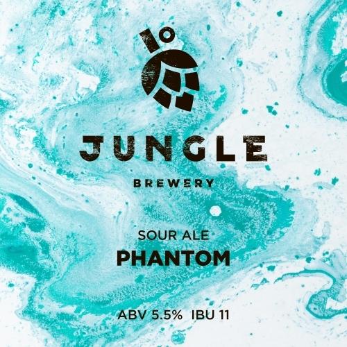 Пиво Phantom