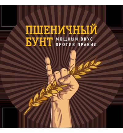 kozhevnikovo-pshenichnyj-bunt.jpg