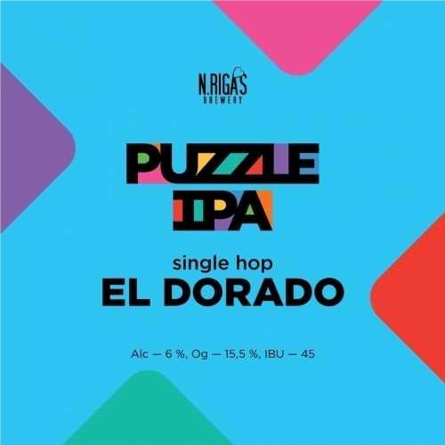 Пиво Puzzle IPA El Dorado