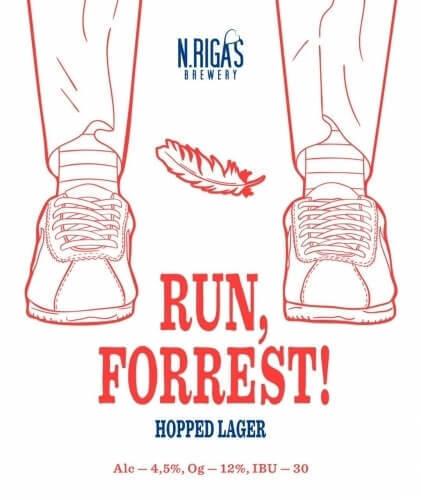 Пиво Run Forrest