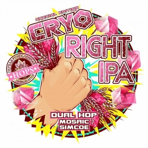 Пиво CRYO IPA.Dual Hop Mosaic Simcoe