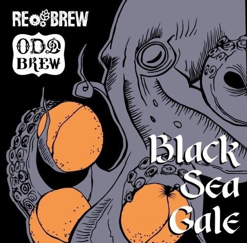 Пиво Black Sea Gale. Peach & Apricot Sour Milkshake IPA
