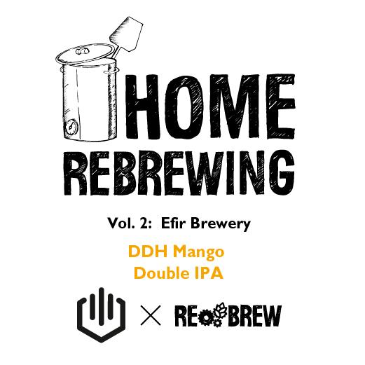 Пиво Home Rebrewing. Vol.2: DDH Mango Double IPA