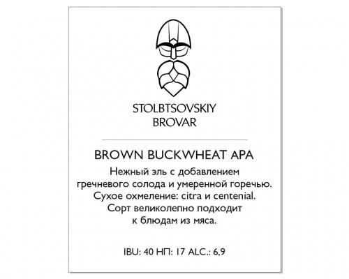 Пиво Brown Buckwheat APA