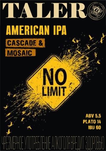 Пиво No Limit